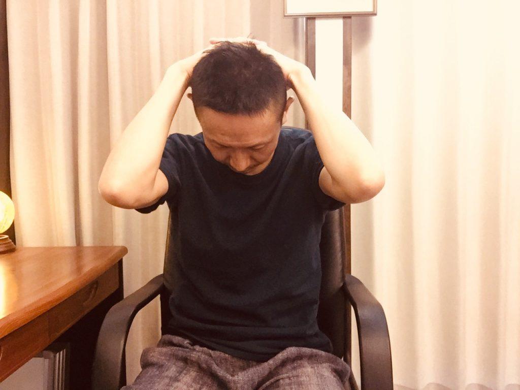 頭痛のセルフケア方法